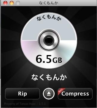 スクリーンショット(2010-07-05 21.10.55)