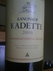 2008 Kanonkop Kadette