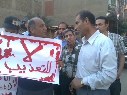 الوقفة التضامنيه مع محمد صلاح امام مستشفى الدولى التخصصى بالمنصوره 5
