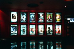 Miramar Cinemas, Taipei (ChihPing) Tags: cinema black film night asia fuji taiwan cinemas natura fujifilm taipei 台灣 台北 miramar 臺灣 美麗華 iso1600 fujicolor f19 natura1600 富士 電影院 底片 naturablackf19 臺北 月光機 影城 全彩 全彩現像