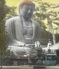 The Great Bronze Buddha at Kamakura (OSU Special Collections & Archives : Commons) Tags: statue japan bronze japanese buddha kamakura buddhism  hase   kotokuin greatbuddha     flickrhome   takeatrip kanagawaprefecture  greatbuddhaofkamakura kamakuracity amidanyorai osuarchives thegreatbronzebuddha