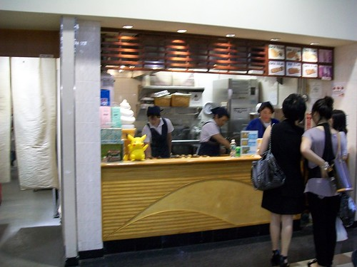 Food Courts