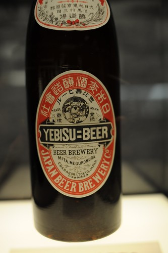 Yebisu Beer from 1895