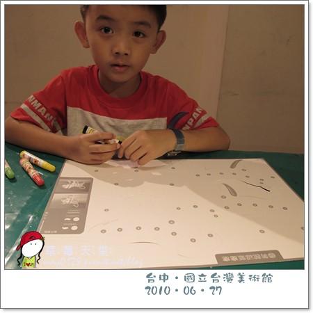 台中國美館25-2010.06.27