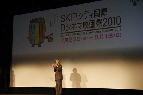 Yoji Yamada before the screening of Yellow Hankerchief