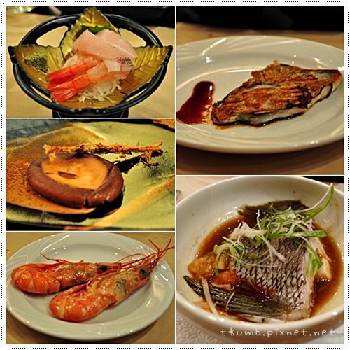 饗宴 (4)