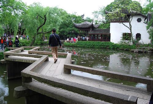 o19 - Bridge to Lotus Breezes