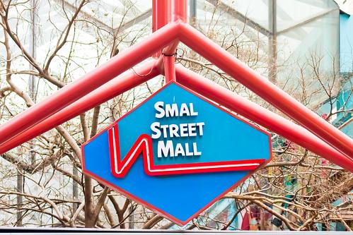 Jozi walkabout - Smal Street Mall-4