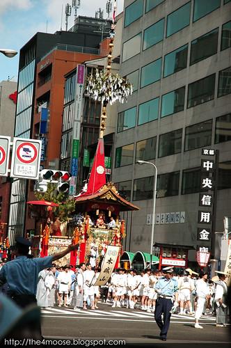 Kyoto 京都 - Gion Matsuri 祇園祭 Kanko Boko