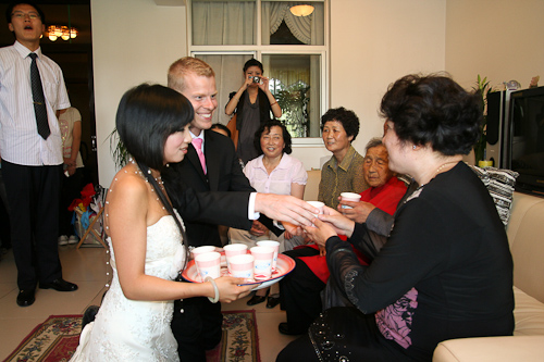 My China wedding