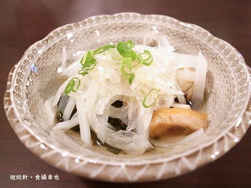 和幸日本料理開胃菜洋蔥