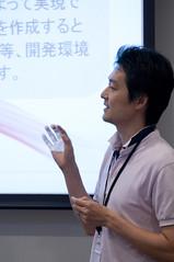 草薙 昭彦さん, 第 3 回 JavaFX 勉強会, 日本オラクル
