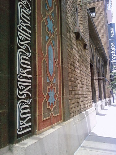 Andalus Chicago6