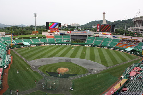 Munhak Baseball Stadium SK Wyverns