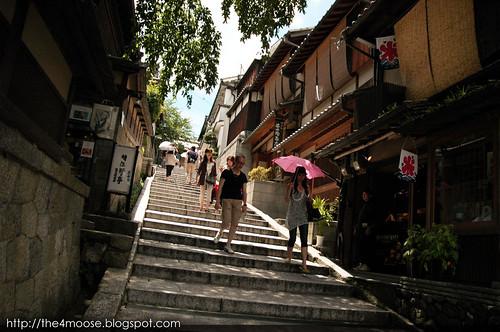 Higashiyama 東山区