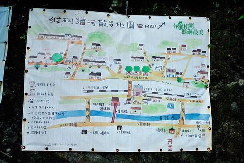 猴硐貓村散步地圖
