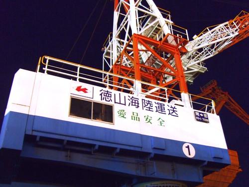 日本丸 海王丸 帆船が徳山港に2