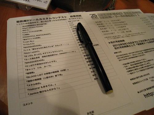 20100810_ace 018