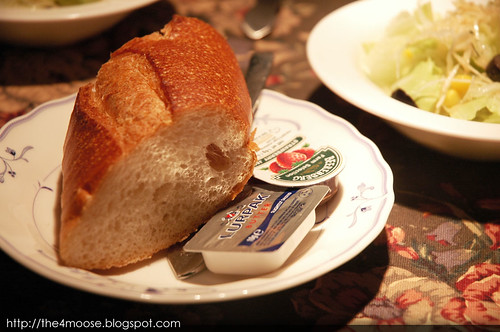 Ma Maison Restaurant - Bread with Butter & Jam