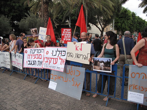 Demonstration against Bedouin Village destruction, 10th August 2010