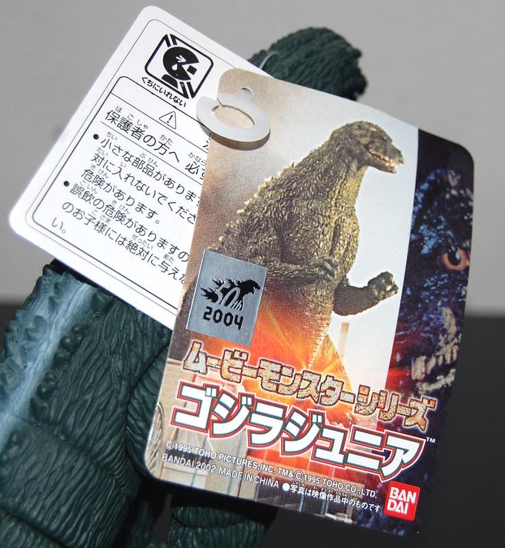 Bandai Godzilla Jr. [2002] Tag