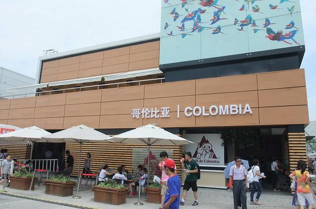 Pavilion: Columbia