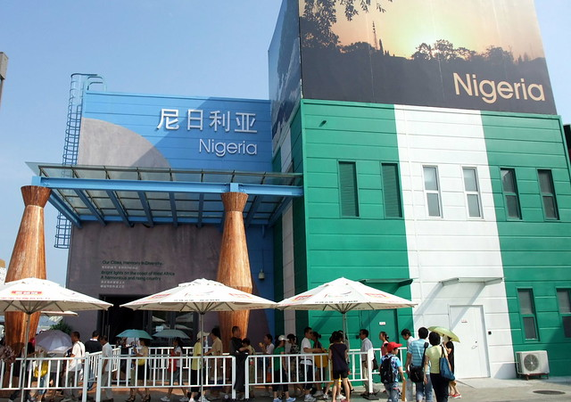 Pavilion: Nigeria