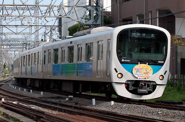 西武鉄道新宿線30000系 38102F プリキュアHM
