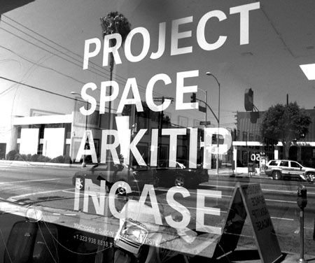 project-space-b&w