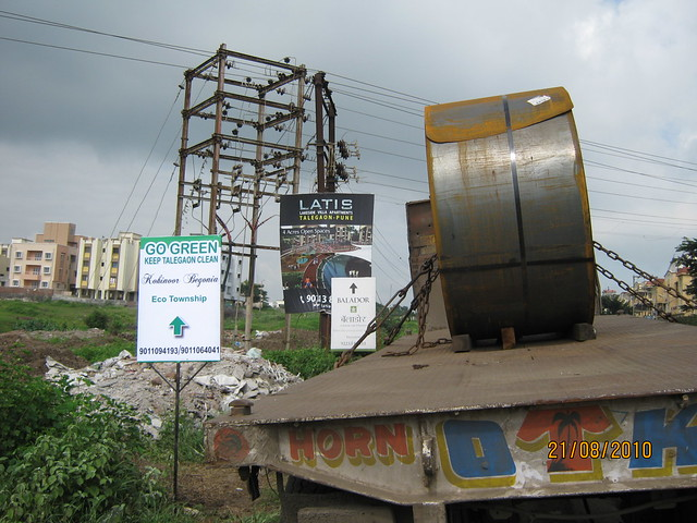 Vadgaon Talegaon Chakan Shikrapur Road - Reduces distance between Chakan, Nashik, Ranjangaon, Aurangabad, Solapur, Hyderabad and Nava Sheva Port & Sahar Airpor Mumbai
