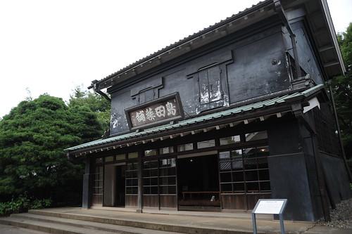 旧島田家住宅