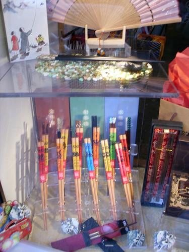 Yunhong Chopstick Store
