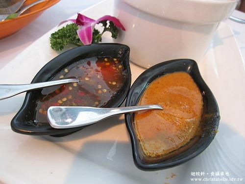 香米沙嗲雞肉串沾醬