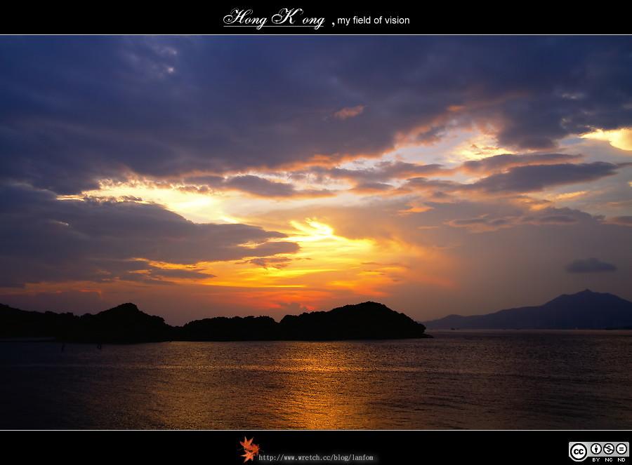 Hong Kong, my field of vision