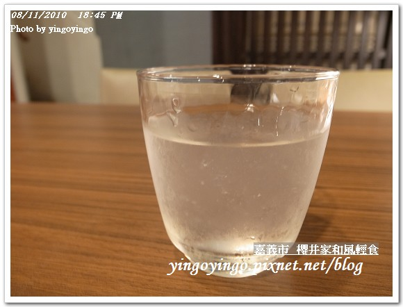 櫻井家和風輕食屋990811_R0014177