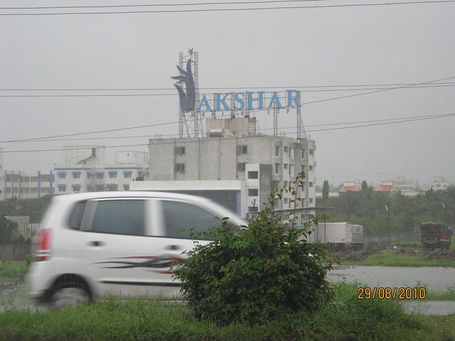 Akshar Elementa (www.akshardevelopers.com), Mumbai Pune Expressway at Wakad Pune