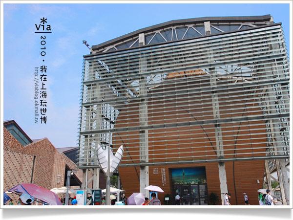 【上海世博旅】via玩浦西城市範例區~台北館一樣好玩!3