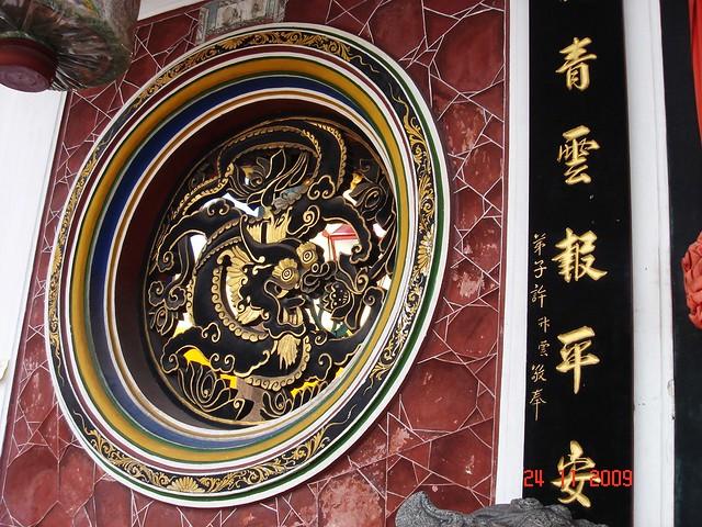 DSC01892 马六甲青云亭 Cheng Hoon Teng Temple,Malacca