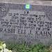 Eli Kahn Photo 16