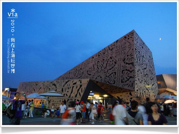 【2010上海世博會】Via帶你玩~浦東A、C片區國家館!33
