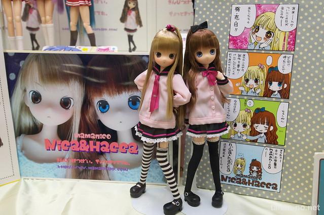 DollShow29-DSC_8040