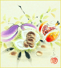 Threeleaf akebia, Japanese chestnut and pomegranate (Japanese Flower and Bird Art) Tags: flower threeleaf akebia trifoliata lardizabalaceae chestnut castanea crenata fagaceae pomegranate punica granatum lythraceae bungyo nakatani nihonga shikishi japan japanese art readercollection