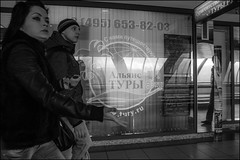 8_DSC1193 (dmitryzhkov) Tags: low pretty prettywoman moscowcity bridge pedestrian two couple glass reflection art city europe russia moscow documentary journalism street urban candid life streetlife outdoor streetscene close scene streetshot image streetphotography candidphotography streetphoto moment light shadow photography shot people population resident inhabitant person live portrait streetportrait candidportrait unposed public face eyes look stranger woman women lady sony alpha black blackandwhite bw monochrome white bnw blacknwhite lowlight lowlightphotography lowlightphoto lowlightshot motion movement walk walker sidewalk