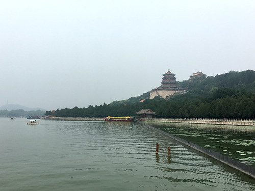 Summer Palace/ Bad air condition