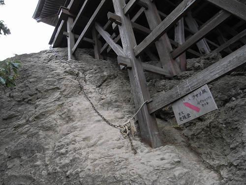 三徳山三佛寺(投入堂)@鳥取県-20