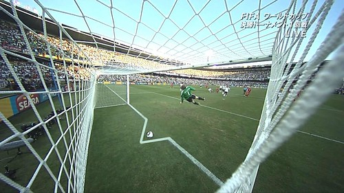 England 2nd goal Against Germany World Cup 2010