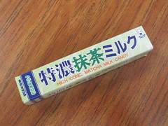 UHA High Concentration Matcha Milk Candy