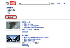 youtubechrome-10a