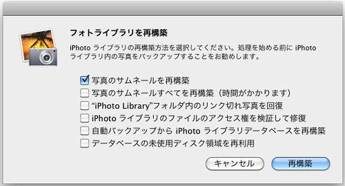 スクリーンショット(2010-07-04 20.16.01)