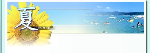 新潟県内海水浴場一覧/新潟県公式観光情報サイト にいがた観光ナビ